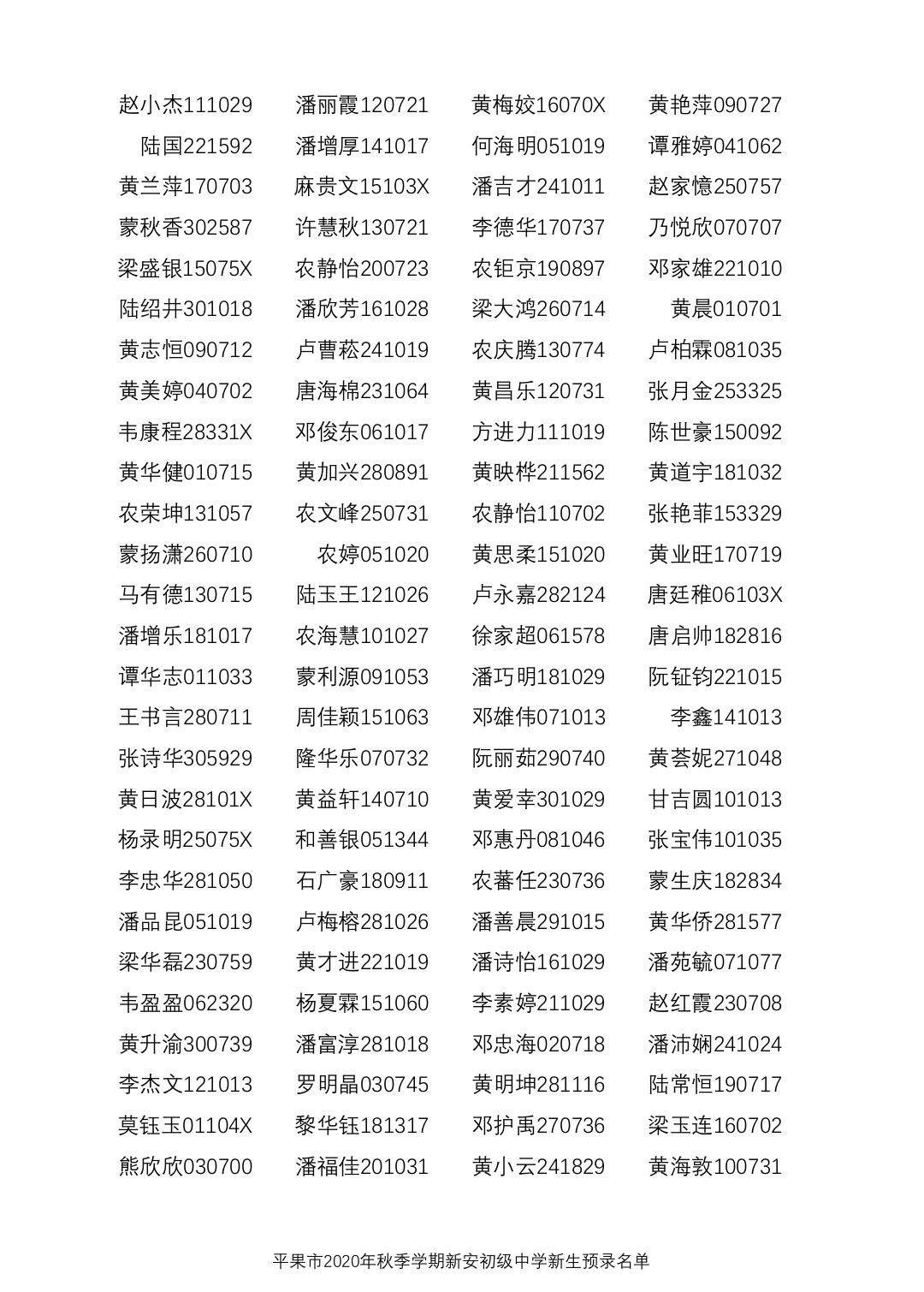 微信图片_20200730082236.jpg