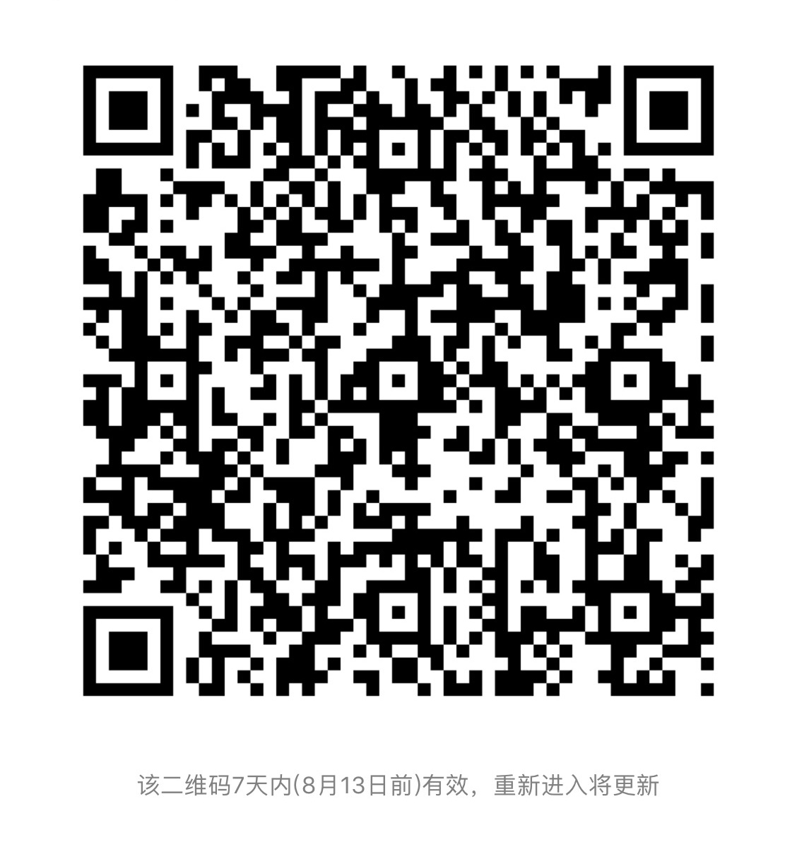 018A66F5-D4A3-401C-951B-C2C621035BFB.jpeg
