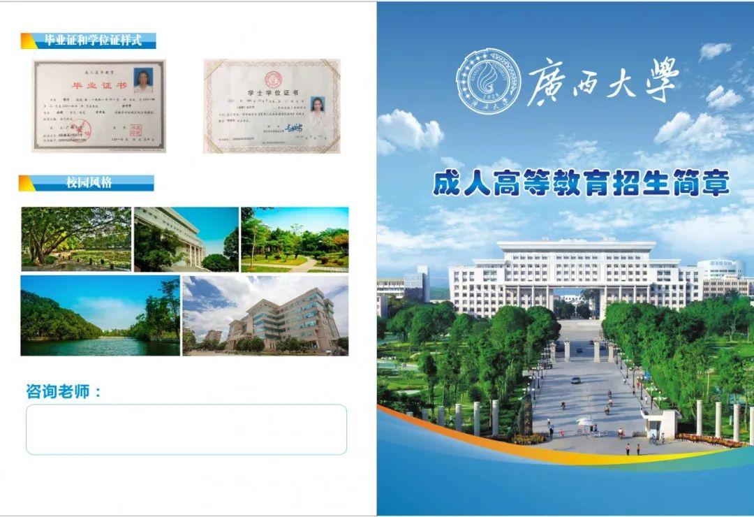 微信图片_20200811181943.jpg