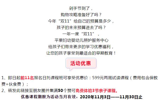 微信截图_20201103174040.png