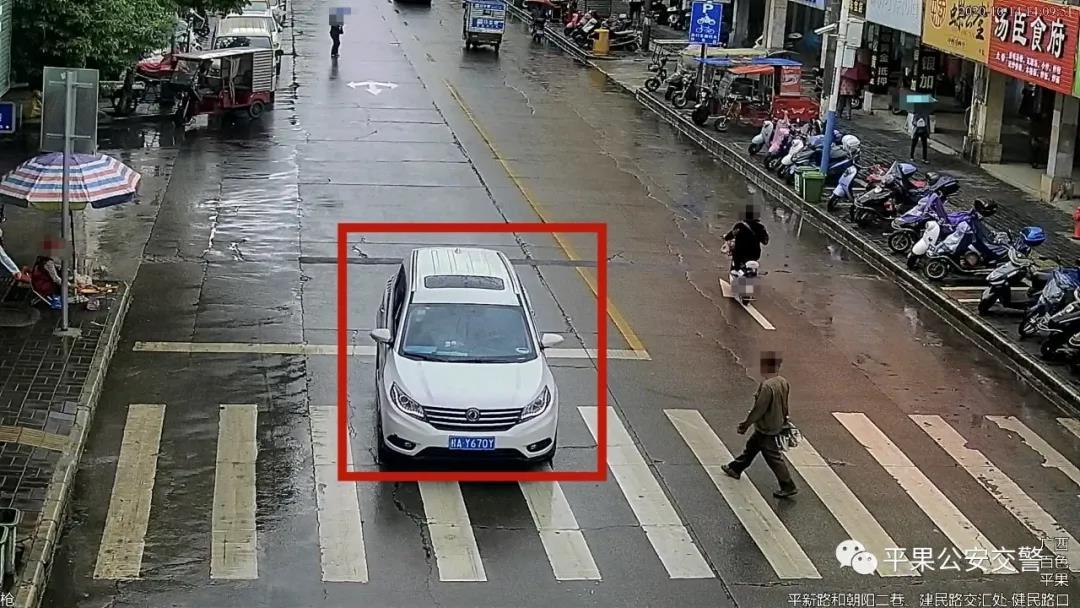 微信图片_20201124144142.jpg