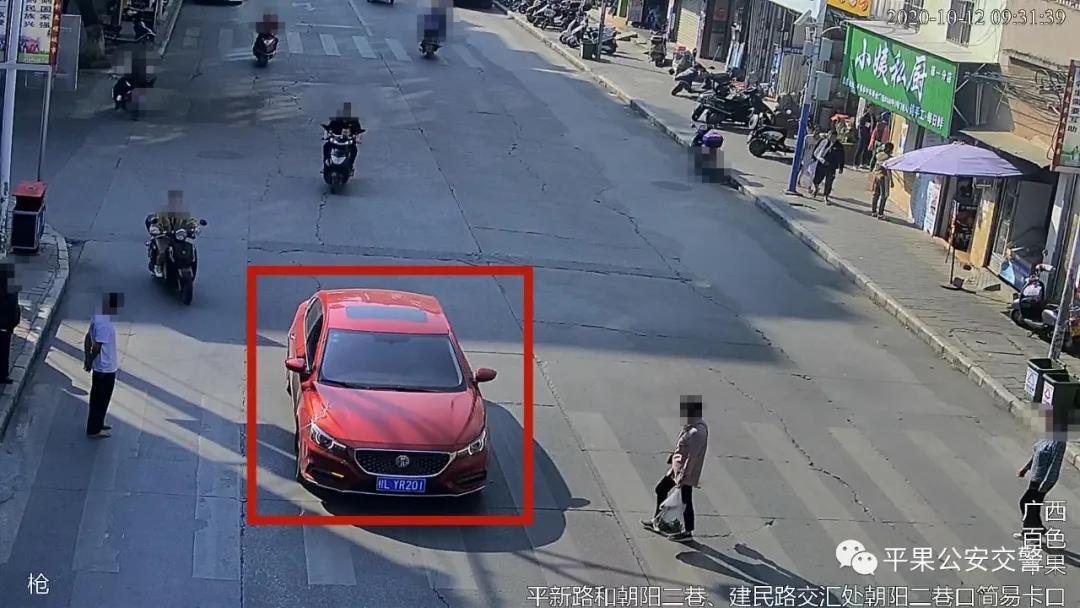 微信图片_20201124144154.jpg