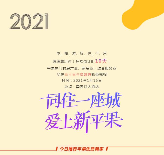 微信截图_20210106083110.png