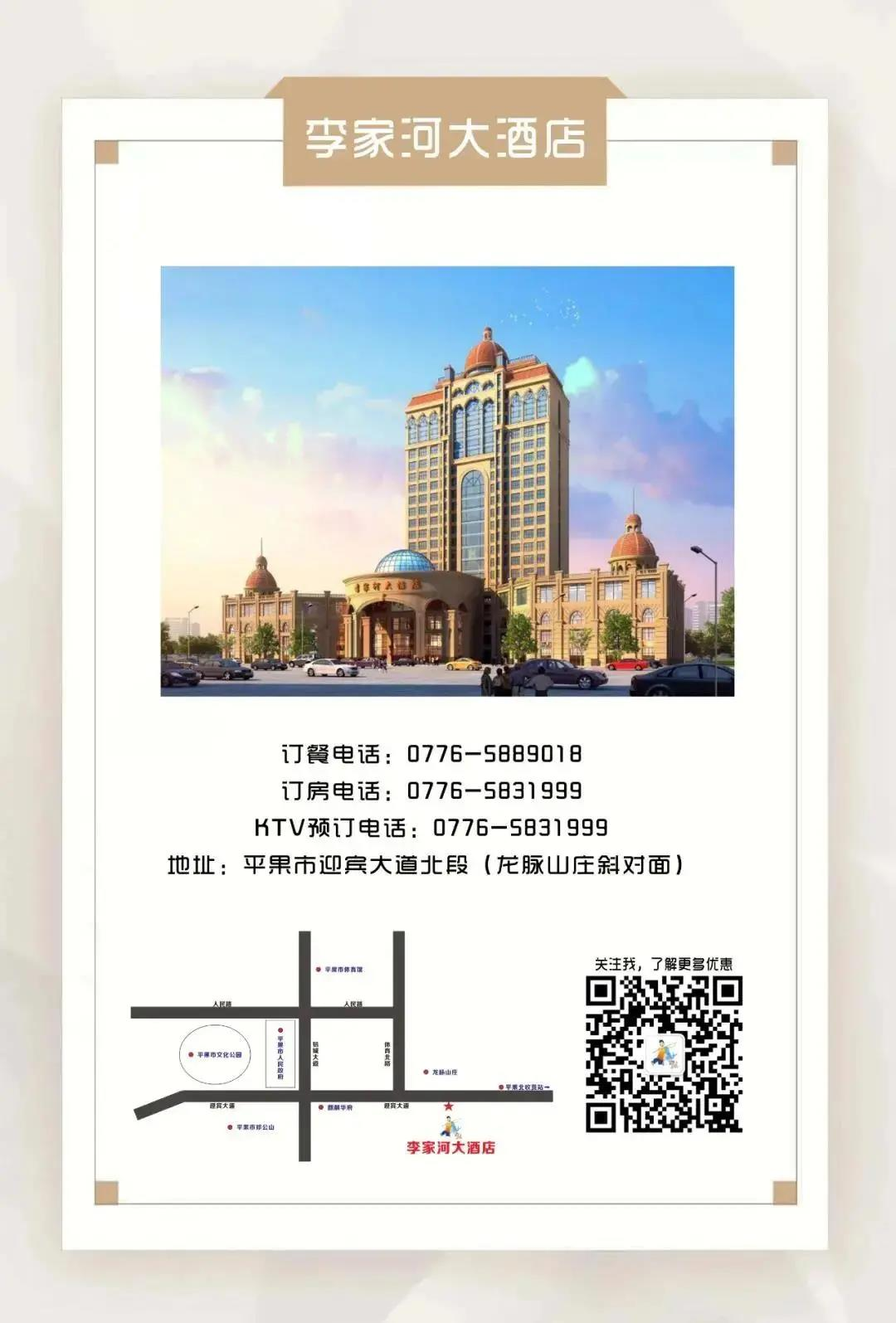 微信图片_20210204085302.jpg