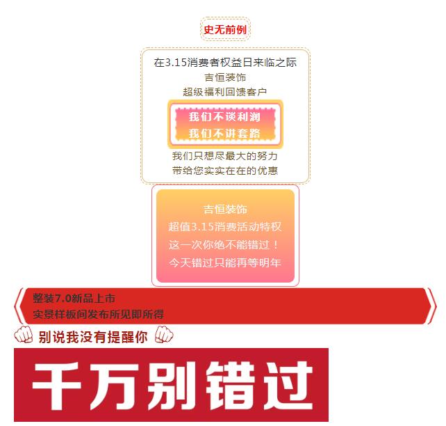QQ图片20210302151402.png