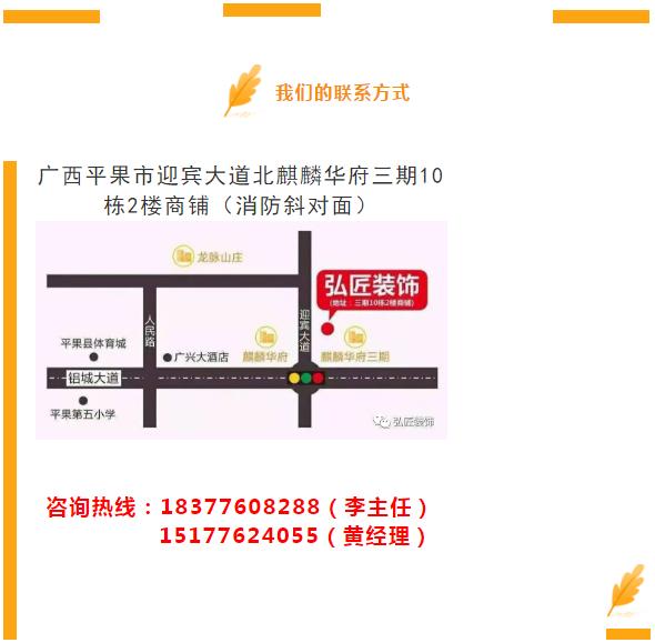 QQ图片20210303175525.png