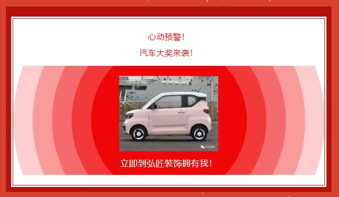 QQ图片20210730100456.png