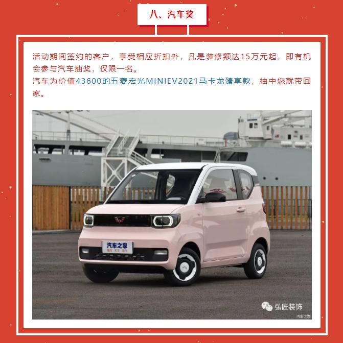 QQ图片20210730100516.png