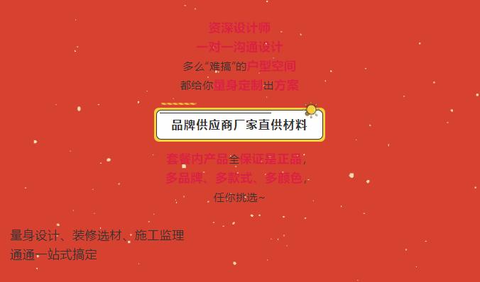 QQ图片20210730100557.png