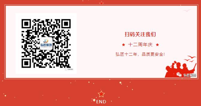 QQ图片20210730100823.png