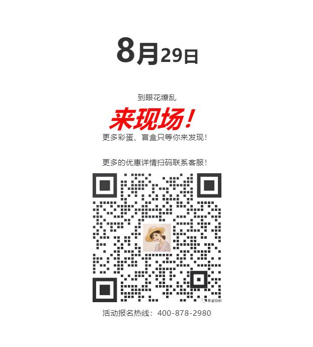 微信图片_20210820171140.png