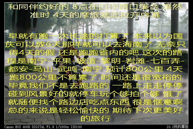 IMG_6000.jpg