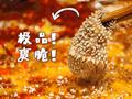 听说夏天吃火锅也很配,试试吗?